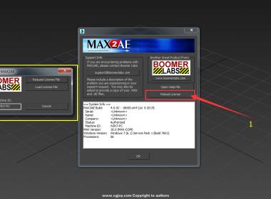 MAX2AE V4.0.1 MAX2016安装教程
