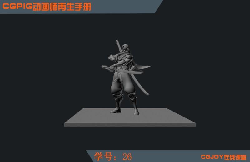 战斗pose