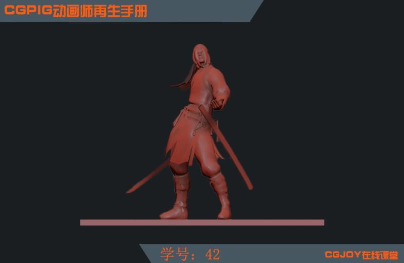 学员42_战斗待机pose_02新