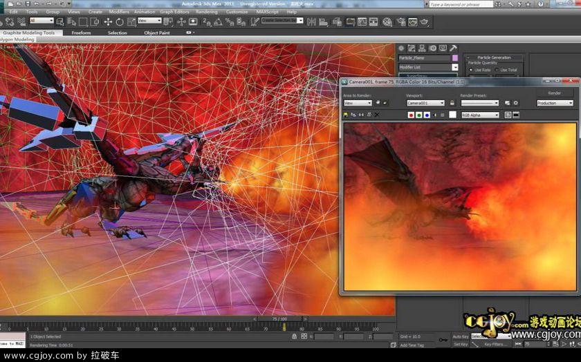 MAX游戏特效教程02.jpg