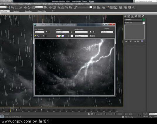 MAX游戏粒子特效教程01.jpg