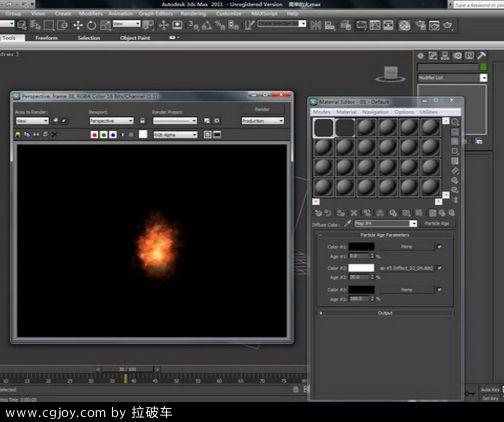 MAX游戏粒子特效教程03.jpg