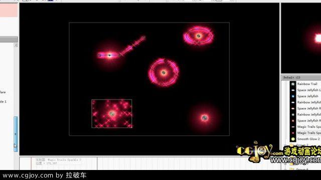 Particleillusion 幻影粒子 4.jpg