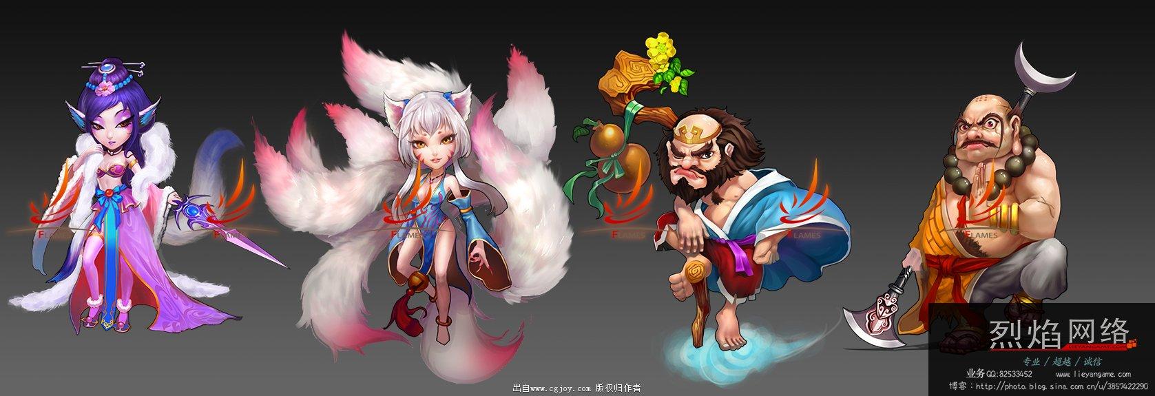 yuanhua.jpg
