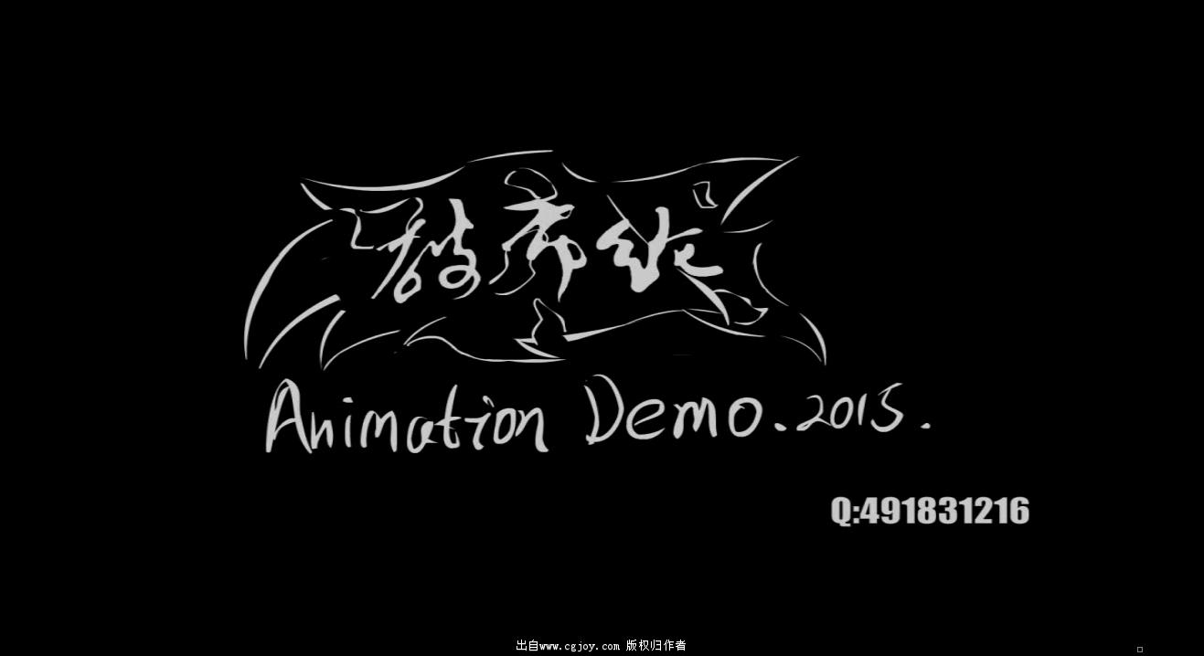 2015_DEMO封面.png