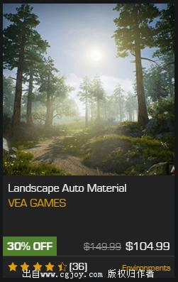 LandscapeAutoMaterial
