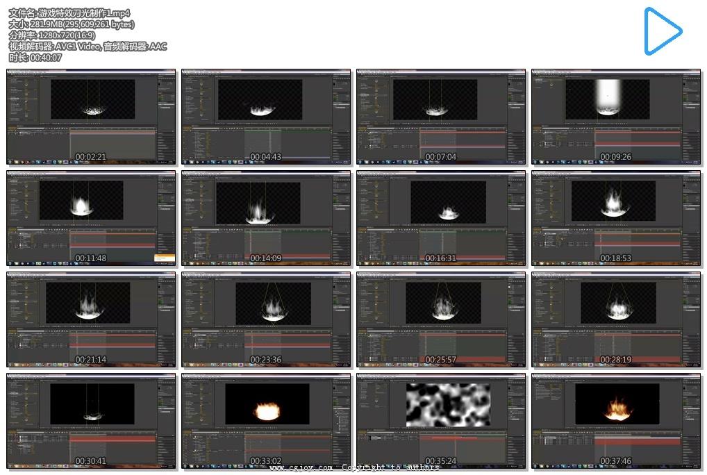 游戏特效刀光制作1.mp4.jpg