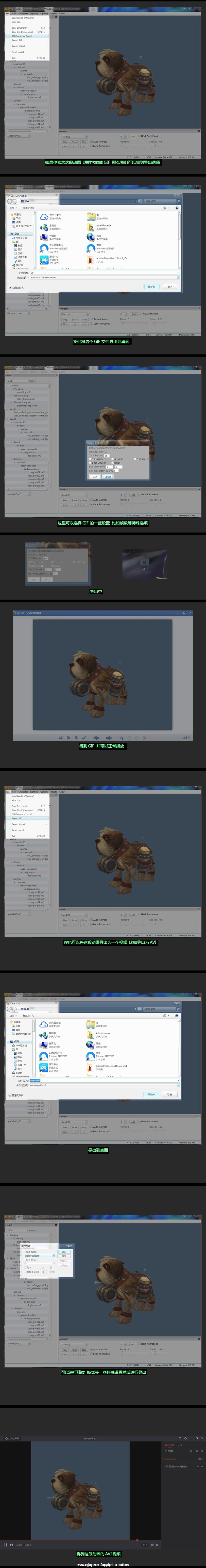 简单使用2导出GIF与AVI.jpg