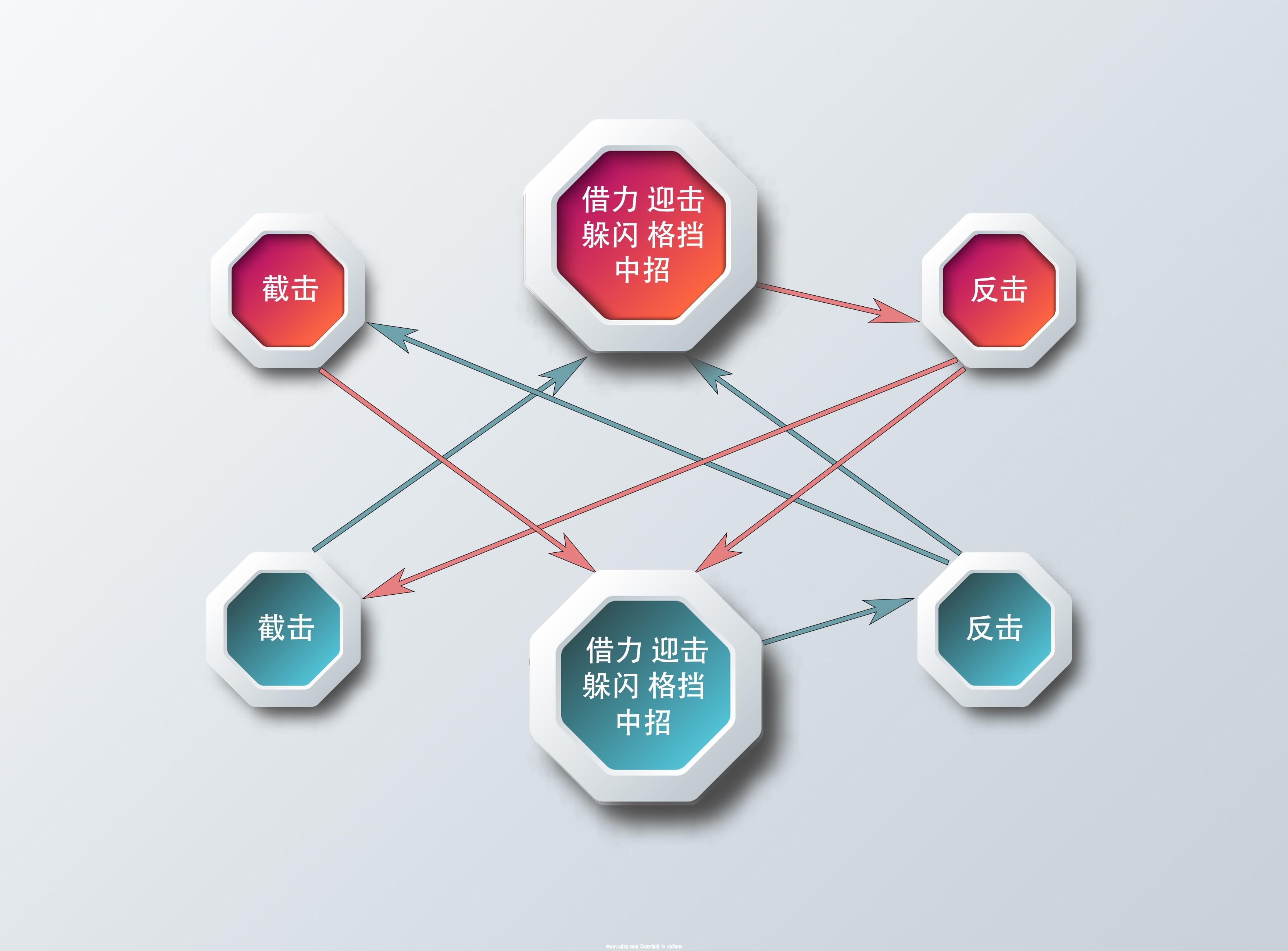 中文5.jpg