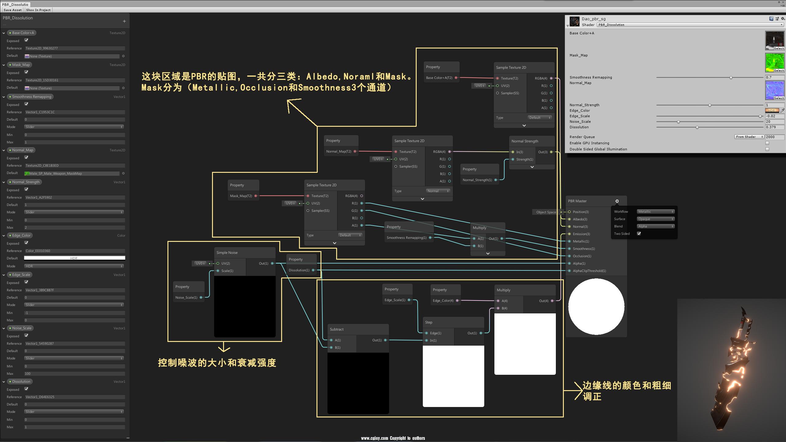模型溶解详介图_ShaderGraph.png