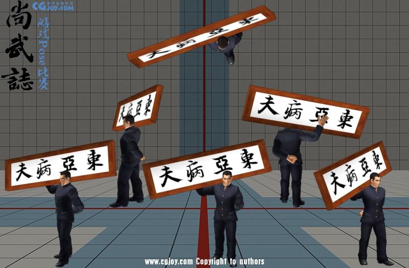 中国人不是东亚病夫