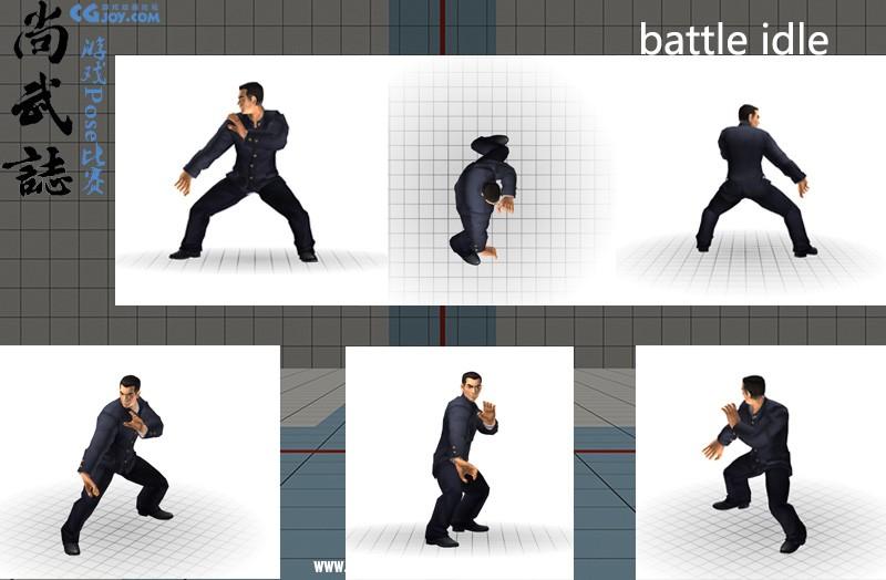 chenzhen battle02.jpg