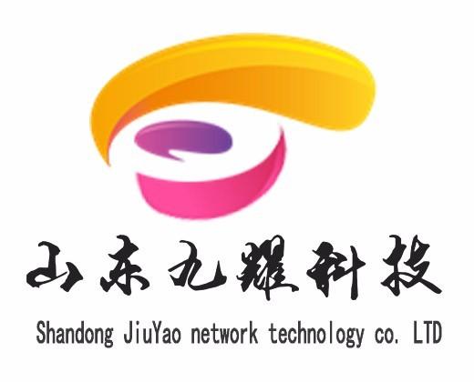 九耀logo.jpg