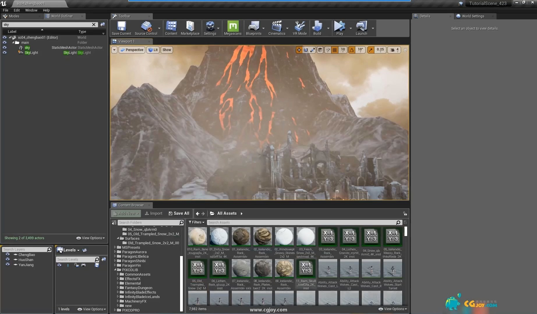 《虚幻引擎CG制作技术》——虚幻引擎的优势及界面介绍.mp4_20200102_231204.826.jpg