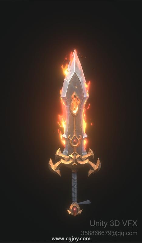 火剑.png