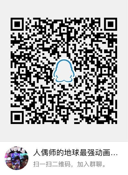 QQ图片20200224002906.jpg