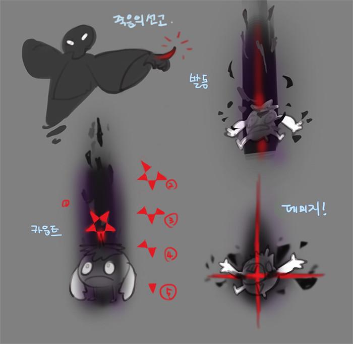 seung-chan-lee-reaper-death.jpg