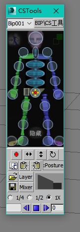 BsKeyTools-动画师专用K帧工具箱