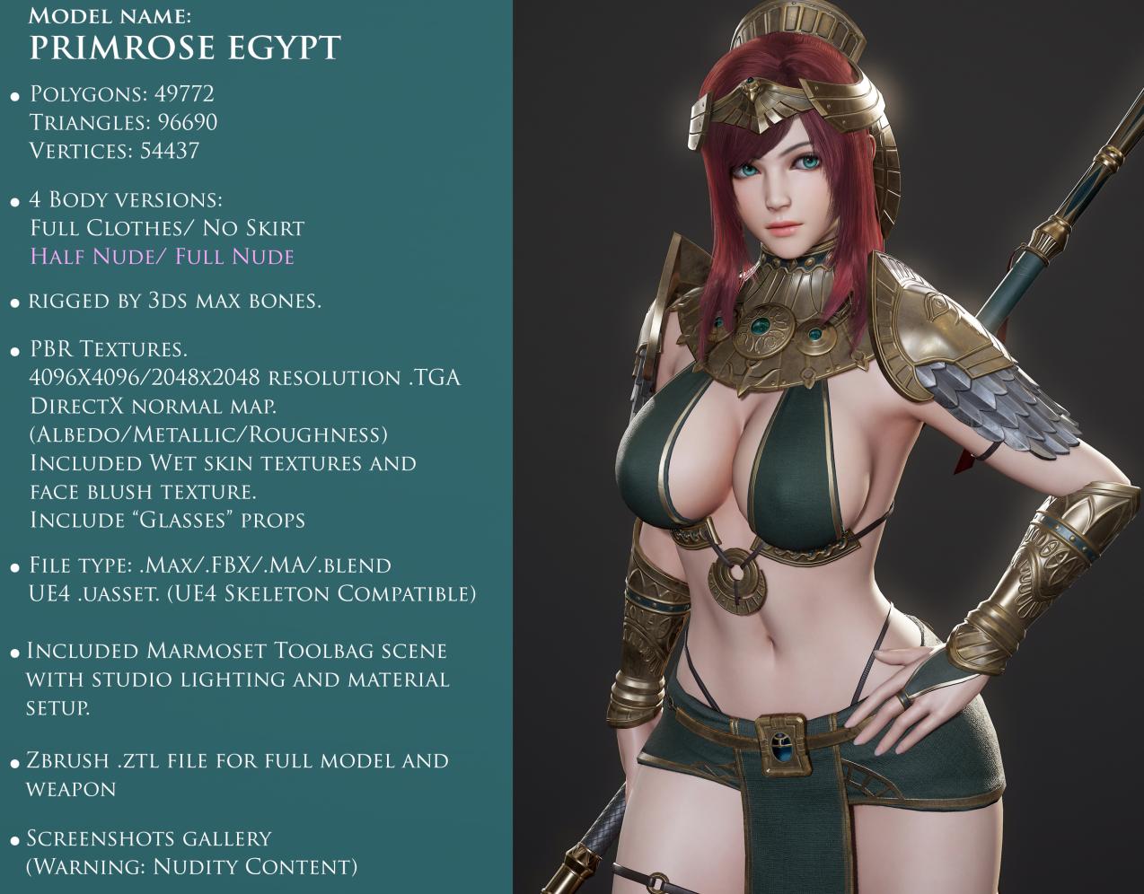 精致女战士模型免费分享 3dmax 游戏动画 3damx动画 模型 第2张