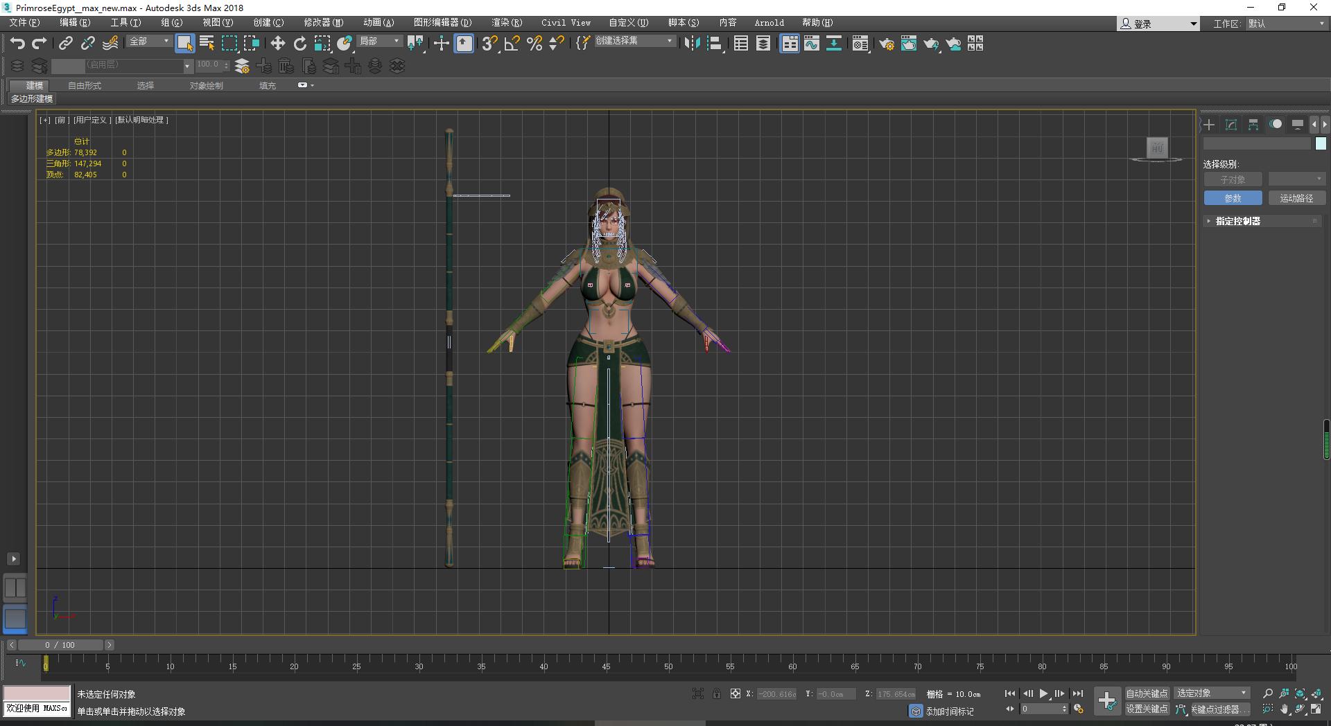 精致女战士模型免费分享 3dmax 游戏动画 3damx动画 模型 第4张