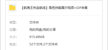 QQ浏览器截图20210505054413.png
