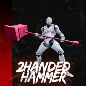 2Handed Hammer Set.png