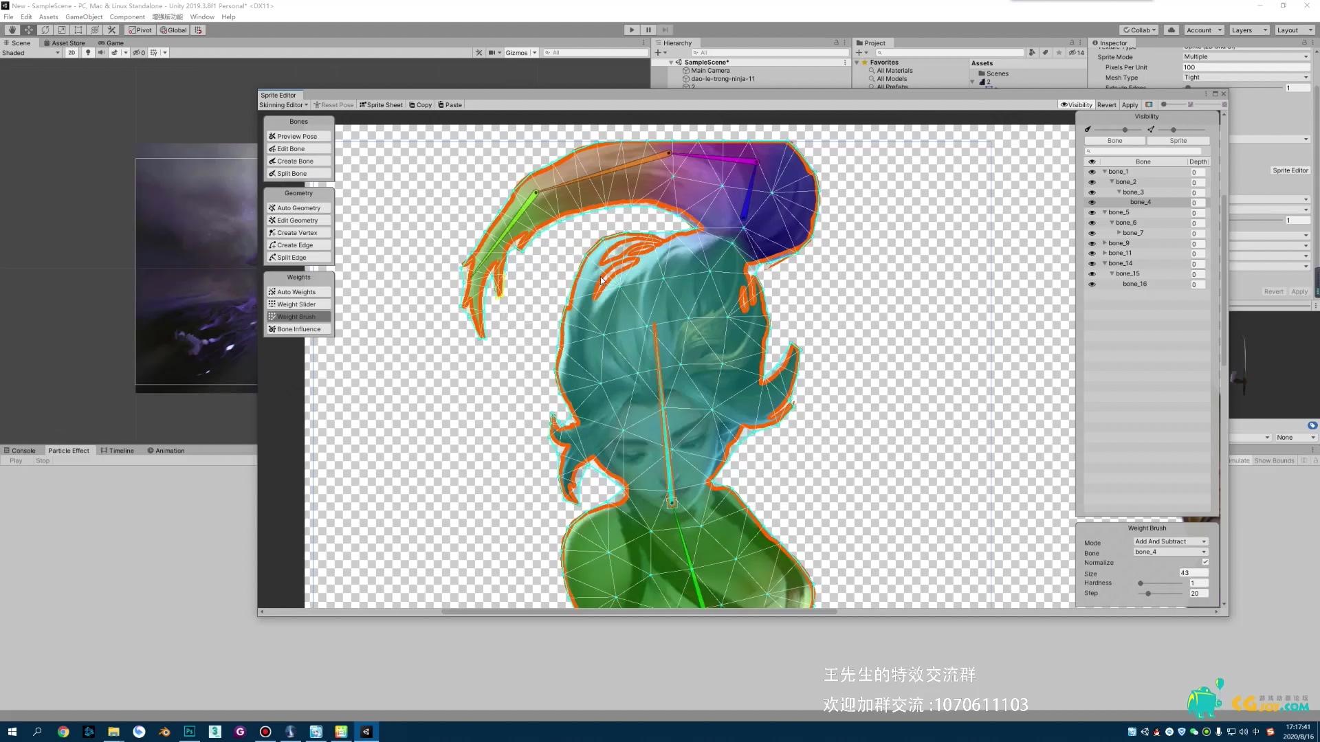 王先生零基础特效教程06-unity3d简单2D动画(拆分,绑定,动画).mp4_20210810_181310.562.jpg