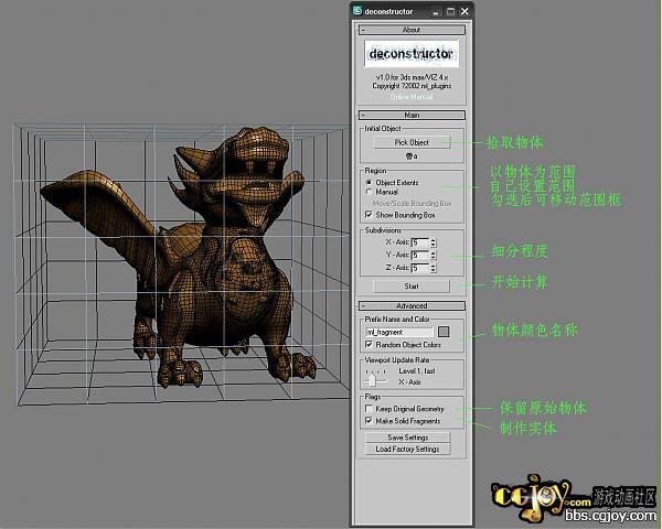 deconstructor02.jpg