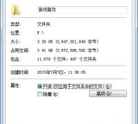 3.39G的游戏音效 便宜打包带走!!!