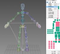 3dsMax 动画重定向, FBX转Biped-3.1-2021.01.16