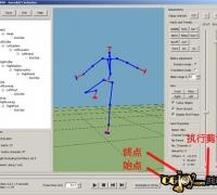 介绍一个免费的bvh动作捕捉素材的剪接工具bvhacker