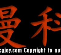 重庆久漫科技有限公司实力承接各类游戏美术外包~~~
