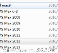 MAX刀光拖尾插件GhostTrailsfor详解