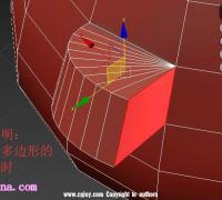 蓝海创意云教你枢轴命令使用方法3DMAX教程