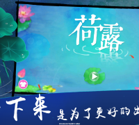 郑州好玩教育科技有限公司,承接游戏开发,,棋牌制作,微信小游戏等,各种美术外...