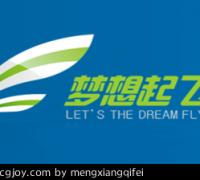 北京梦想起飞科技有限公司—承接各类游戏开发外包