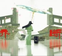 【大侠传·五】大型自制古装沙雕搞笑励志穿越幻想悬疑玄幻武侠动画