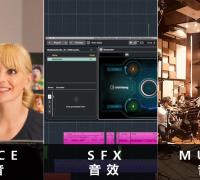 游戏音频分类及制作流程