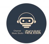 奇亿音乐-游戏、广告、动漫、影视音频制作