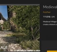 虚幻4两个场景以及射击游戏准星资源包