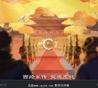 欢迎后期新版主-吴启鹏(wqp93)