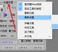 【子弹时间】BsKeyTools_v0.9.5-动画师K帧工具大更新