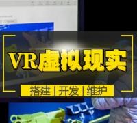 郑州好玩科技,Unity官方授权,河南仅此一家,致力于VR游戏研发,工业VR3D建模