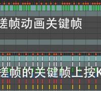 spine高版本转低版本动画曲线问题