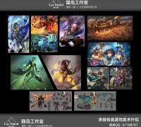▶▶厦门猫岛工作室◀◀↠承接各类风格游戏美术外包!