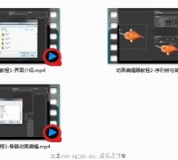 Cocostudio 2D动画教程
