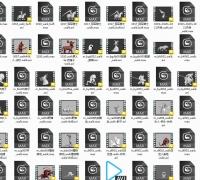 MAX动作源文件1000余个+预览视频avi
