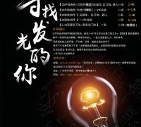 【广州博狮网络科技有限公司】发布英雄令,诚邀各路英雄好汉共创大业。