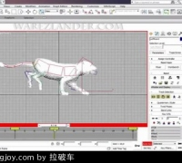 3d sMax2012人物角色动画应用技术教程 Elephorm Animation 3D characters with 3ds Ma