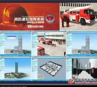 甘肃游维信息技术unity开发/消防救援/铁路提料进度/地产展示